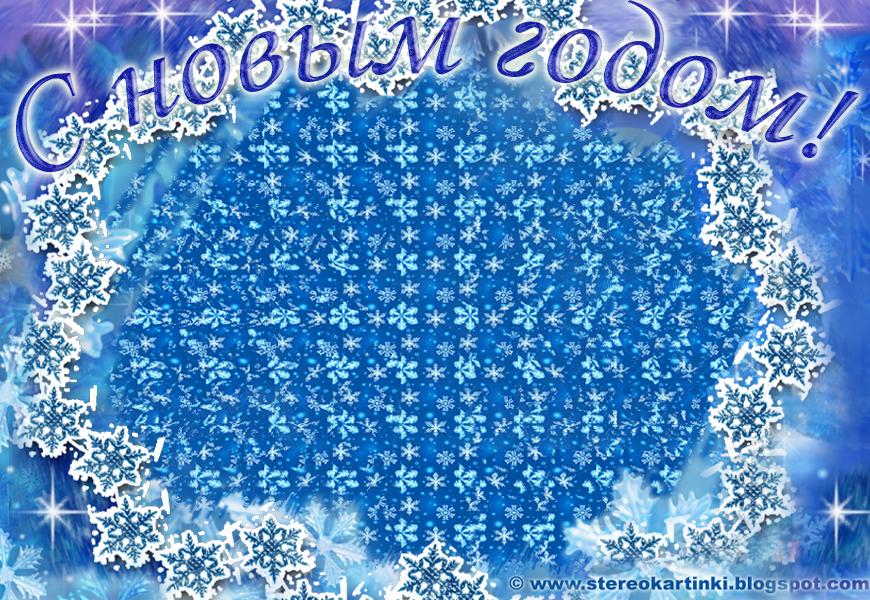 Новогодние загадки 611708807